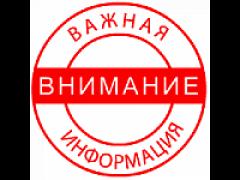 Губернатор Оренбургской области Д.В.Паслер ввёл режим самоизоляции в Оренбуржье